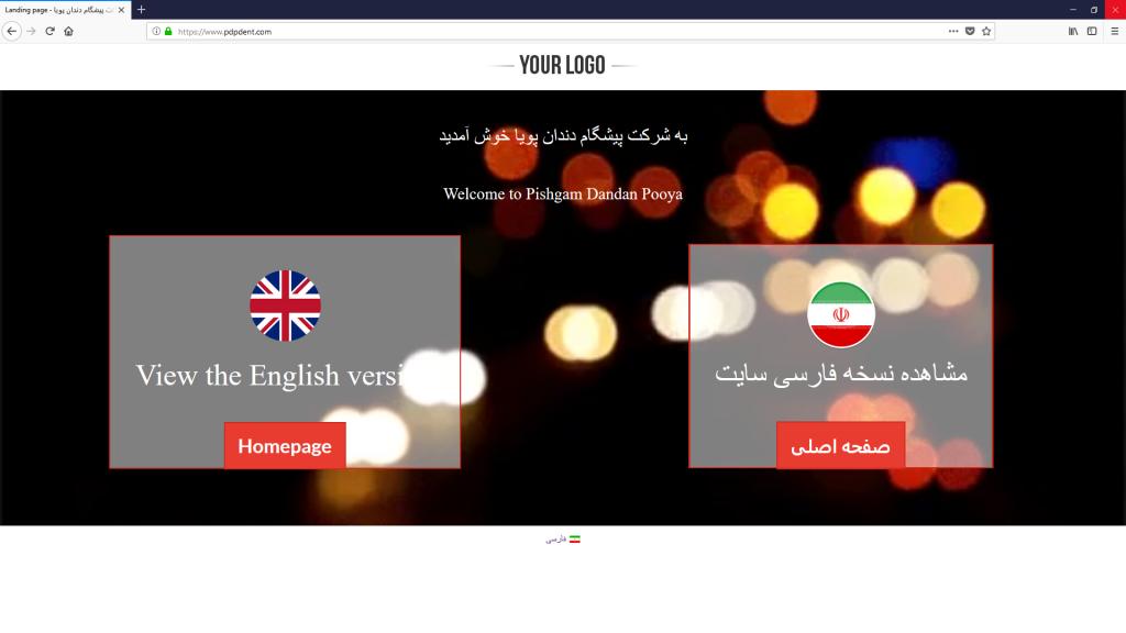 طراحی و بهینه سازی وبسایت شرکت پیشگام دندان پویا